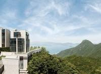 La propriété la plus chère du monde à vendre en Asie