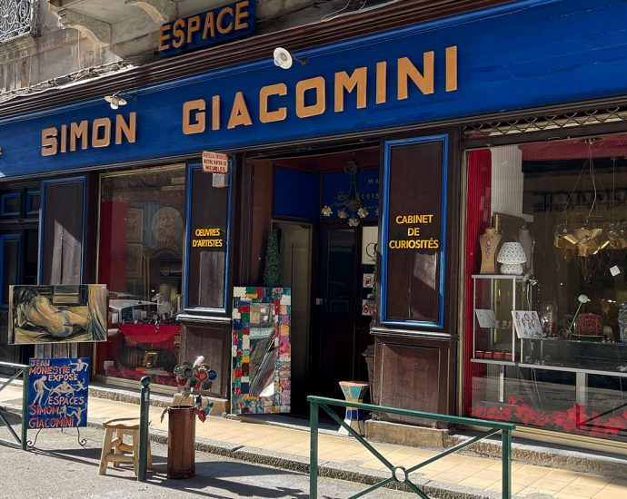 Espace Simon Giacomini